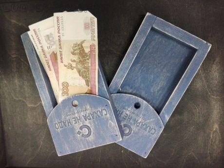 Коробочка для счета . Синие. 510